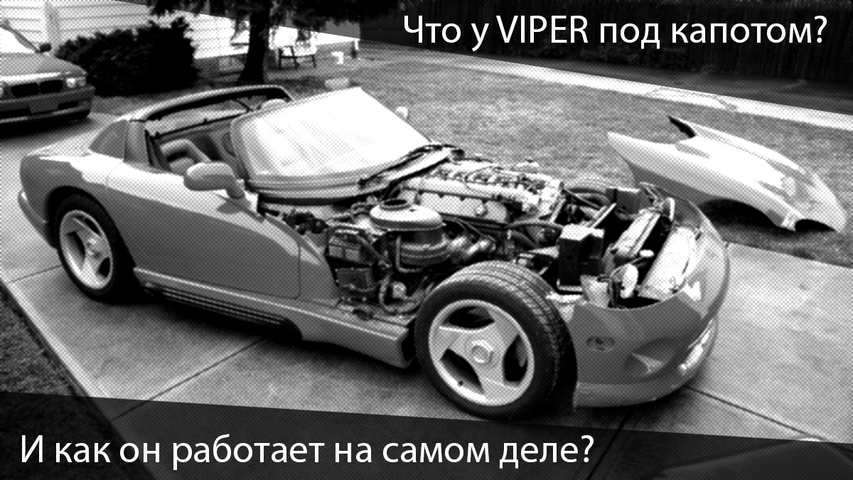 Разбор архитектуры VIPER на примере небольшого iOS приложения на Swift 4 - 1