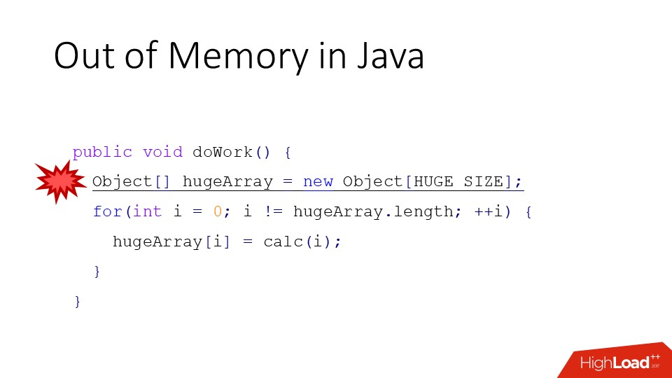 Java и Linux — особенности эксплуатации - 10