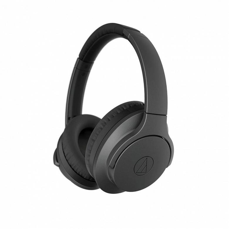 Беспроводные наушники Audio-Technica QuietPoint ATH-ANC700BT оснащены системой шумоподавления