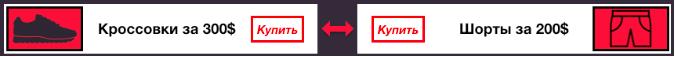 Как эффективно запускать динамический ретаргетинг в мобильном приложении - 4