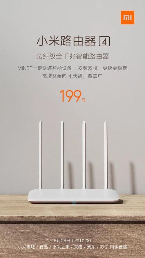 Роутер Xiaomi Mi Router 4 стоит около $30