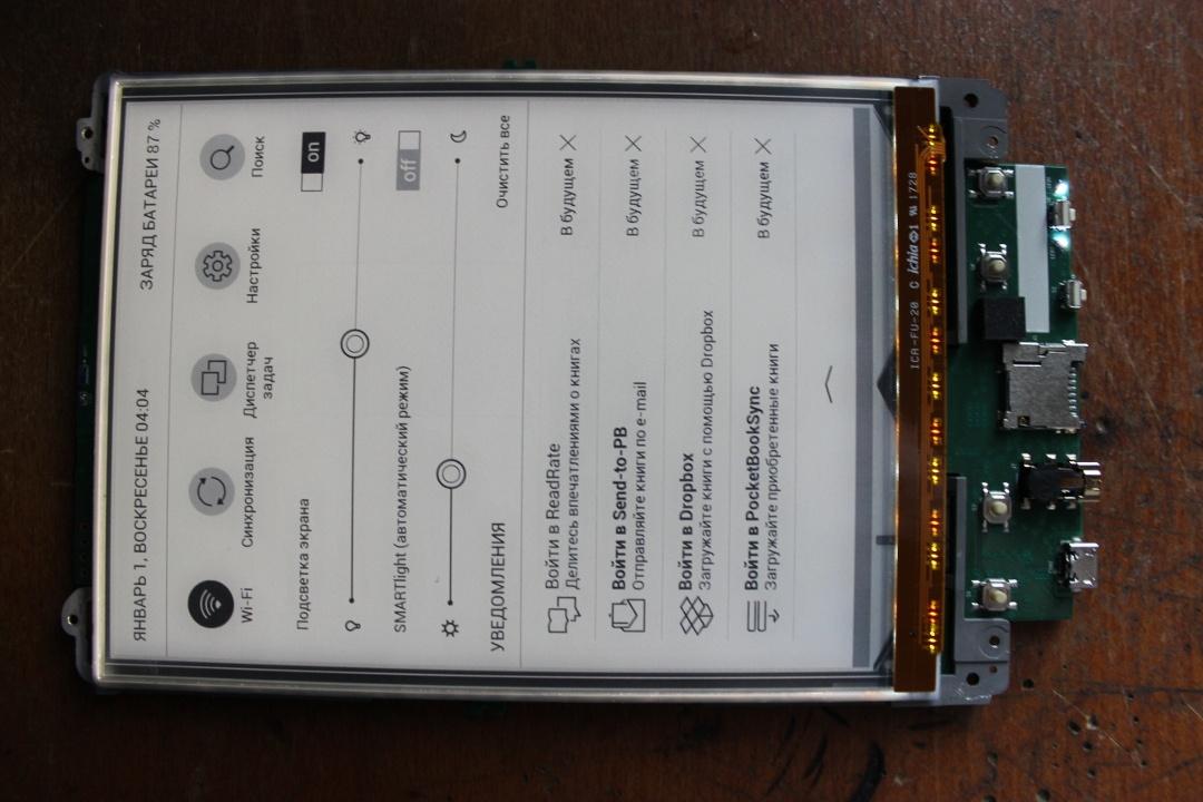 Суровый хенд-мейд от инженера-электронщика: разбираем PocketBook 631 Plus и оснащаем его солнечной батареей - 29