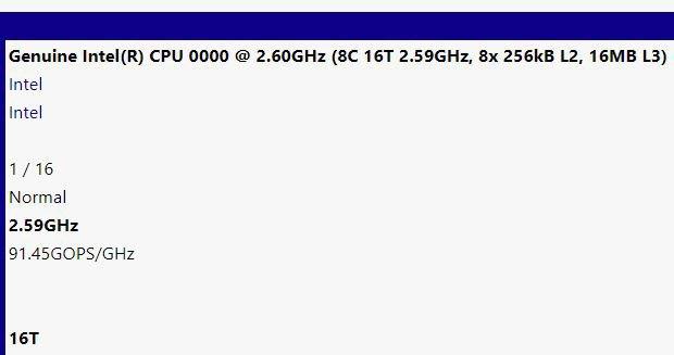 В SiSoft Sandra засветился восьмиядерный процессор Intel, не относящийся к платформе HEDT