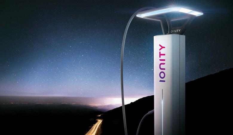 Электрозаправки для сети Ionity разработает дизайн-бюро BMW