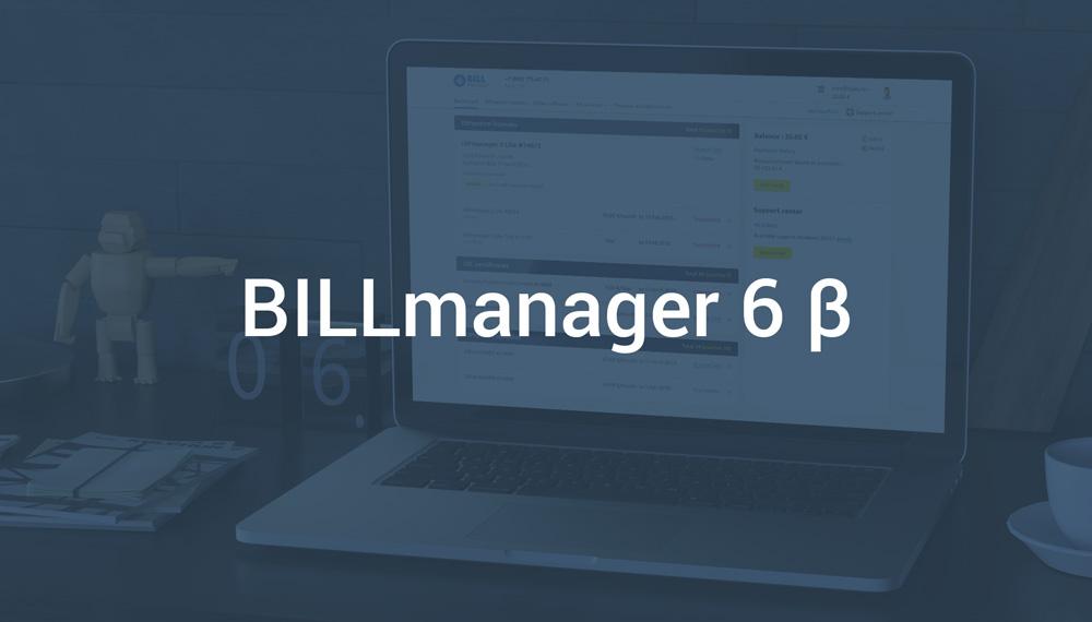 Новый интерфейс BILLmanager - 1