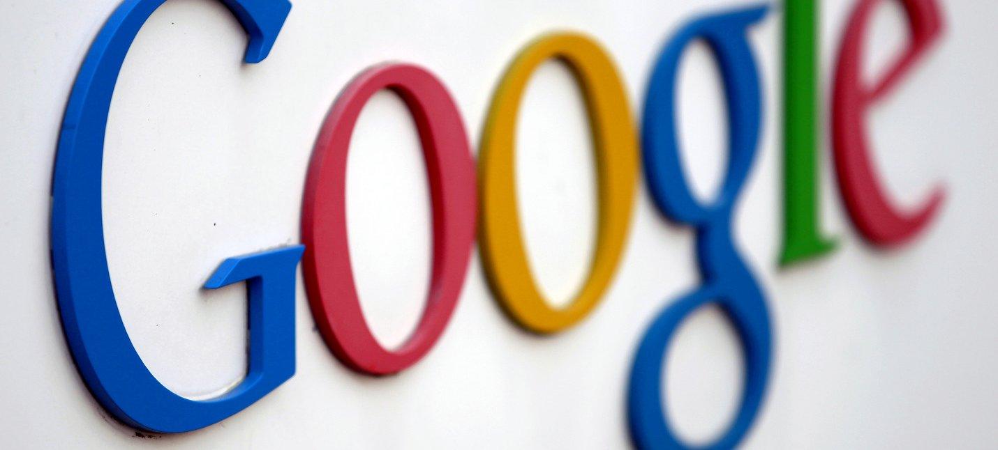 Google обвиняют в слежке за пользователями Safari на iPhone - 1