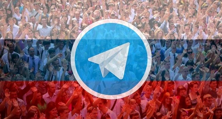 Российские поисковики начали исключать мессенджер Telegram из выдачи