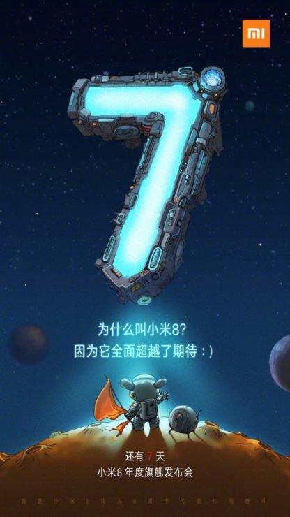 Стало известно, почему следующий смартфон Xiaomi называется Mi 8, а не Mi 7