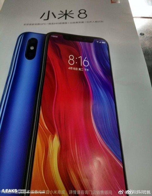 Xiaomi Mi 8 станет первым в мире смартфоном с двухдиапазонным модулем GPS - 1