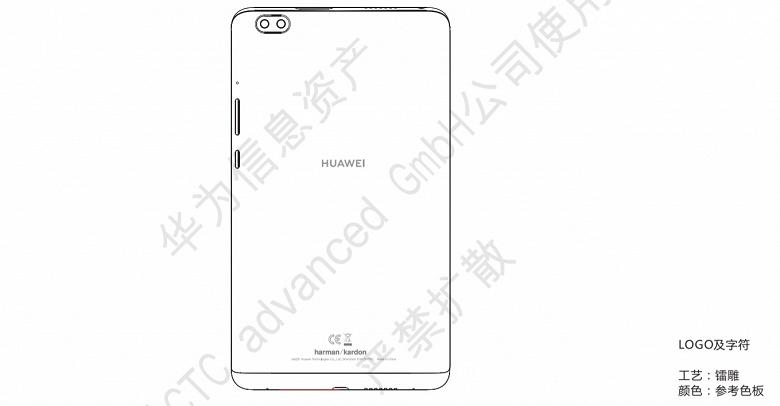 Новая версия планшета Huawei MediaPad M5 получит более качественную камеру