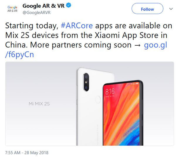 Xiaomi Mi Mix 2s стал первым смартфоном производителя, который получил поддержку ARCore