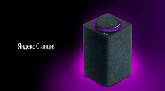 Представлена умная АС «Яндекс.Станцию» со встроенным помощником «Алиса», которая оценена в 9990 руб.