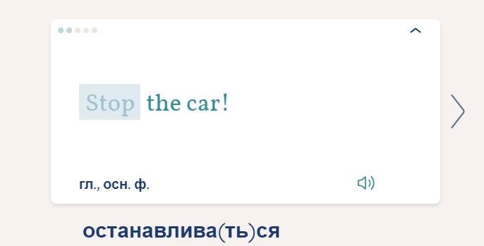 Это баг или фича Lingvist - 1