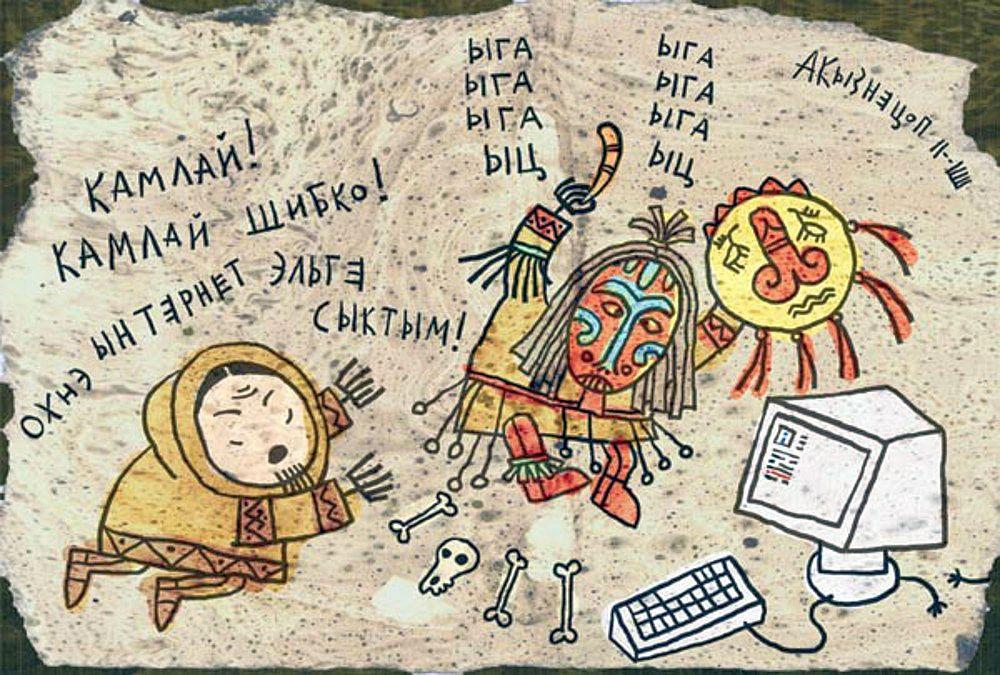 Комиксы о сисадминах: вся жизнь пронеслась перед глазами - 1