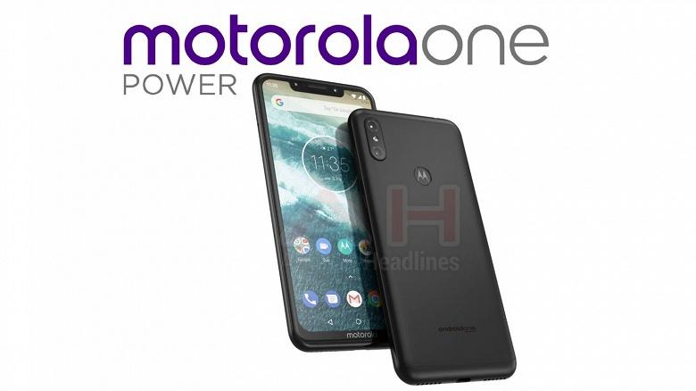 Нужно больше клонов. Смартфон Motorola One Power будет похож на iPhone X
