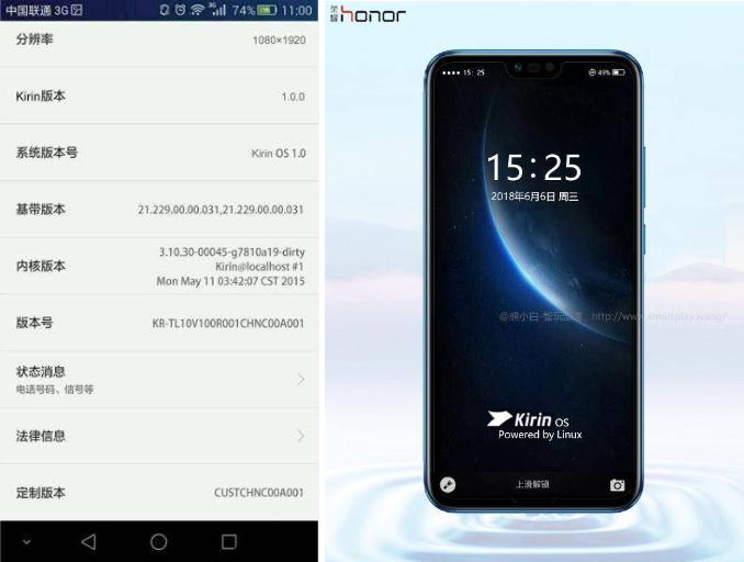 «Пугающей» технологией Huawei может оказаться Kirin OS 1.0, созданная на базе Linux