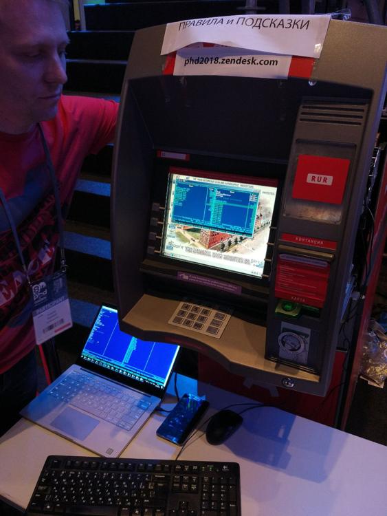 Разбор конкурса Leave ATM Alone на PHDays 8 - 11