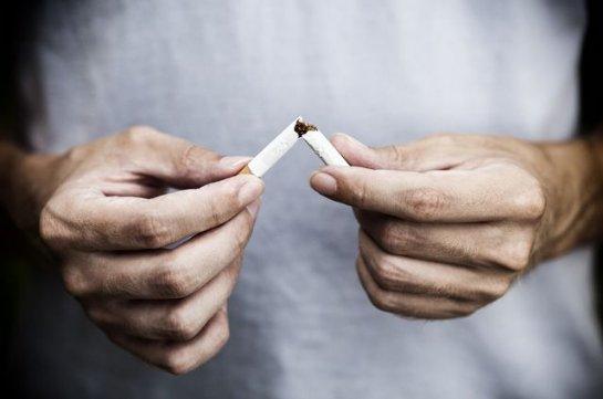 Ученые рассказали, как лучше всего бросить курить