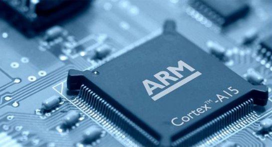 Arm представляет новое поколение процессоров