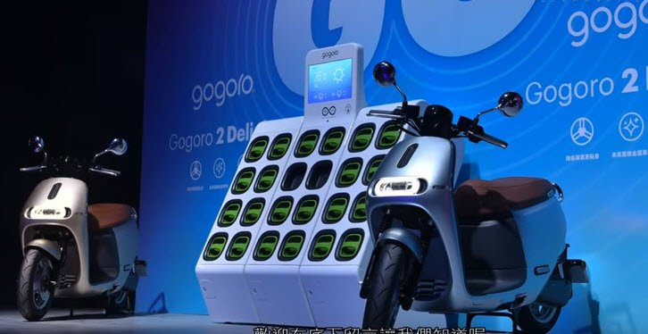 Gogoro выпустила новые умные электроскутеры