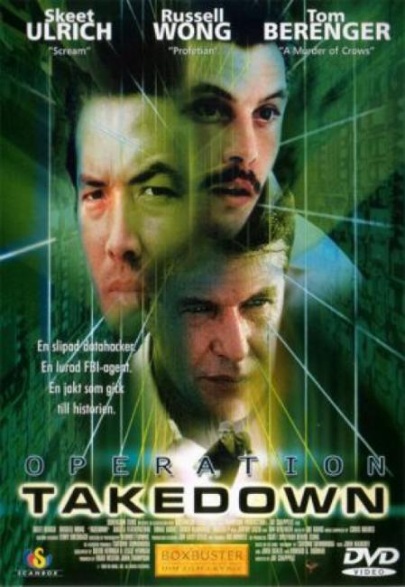 Что посмотреть в выходные: 5 фильмов про хакеров - 5