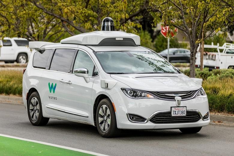 Калифорния разрешила коммерческим беспилотным машинам без страхующего водителя перевозить пассажиров