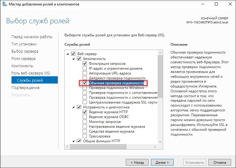 Двухфакторная аутентификация на сайте с использованием USB-токена. Как сделать вход на служебный портал безопасным? - 3