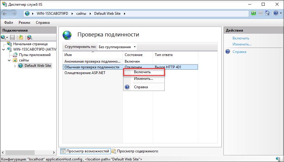 Двухфакторная аутентификация на сайте с использованием USB-токена. Как сделать вход на служебный портал безопасным? - 4