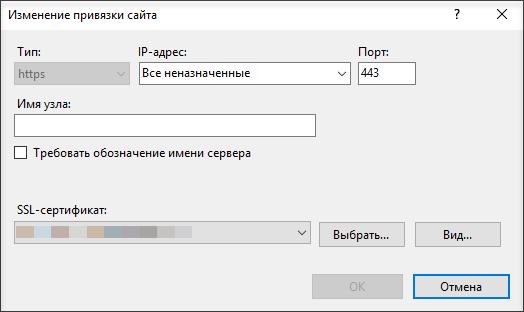 Двухфакторная аутентификация на сайте с использованием USB-токена. Как сделать вход на служебный портал безопасным? - 7