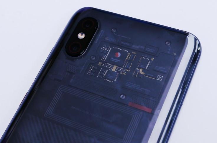 Некоторые инвесторы сомневаются в том, что выход Xiaomi на биржу будет успешным