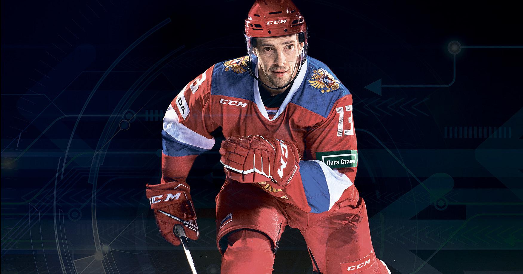 Технологии хоккея: как играют в XXI веке