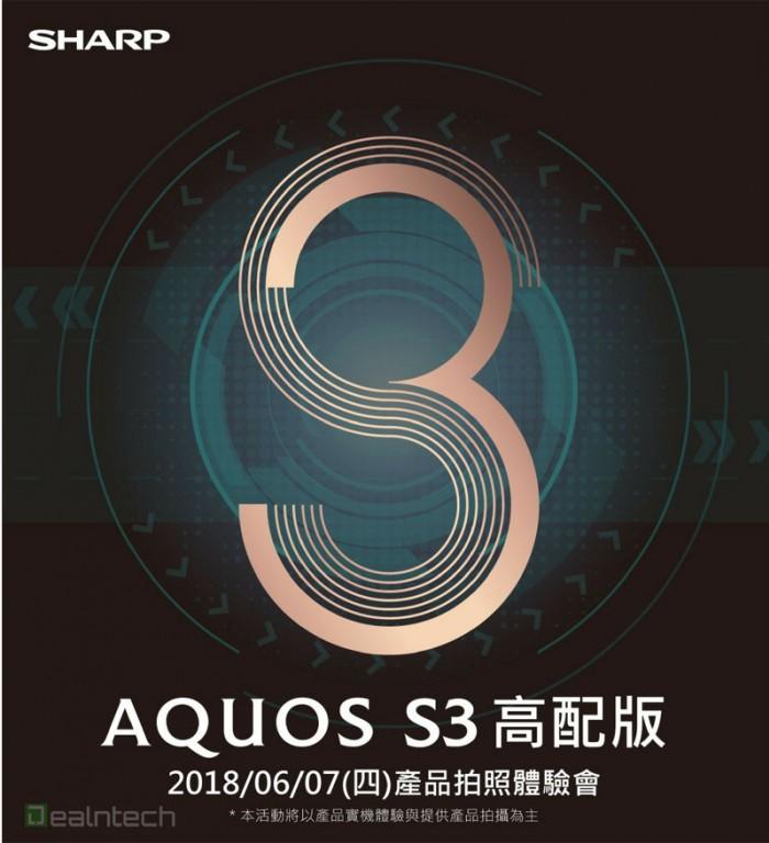Смартфон Sharp Aquos S3 High Edition получит SoC Snapdragon 660, 128 ГБ флэш-памяти и беспроводную зарядку