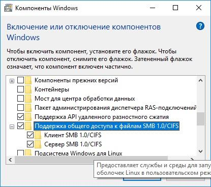 Как я начал бояться и разлюбил Windows 10 - 4