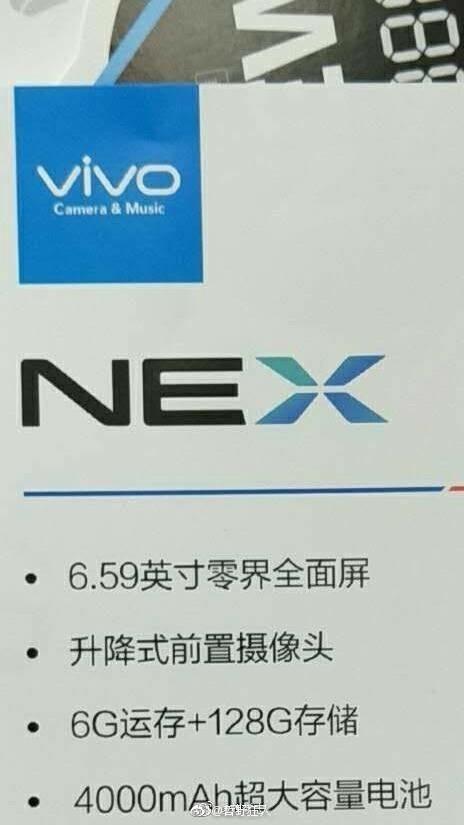 Опубликованы новые изображения и характеристики смартфона Vivo Nex, оснащенного выдвижной фронтальной камерой