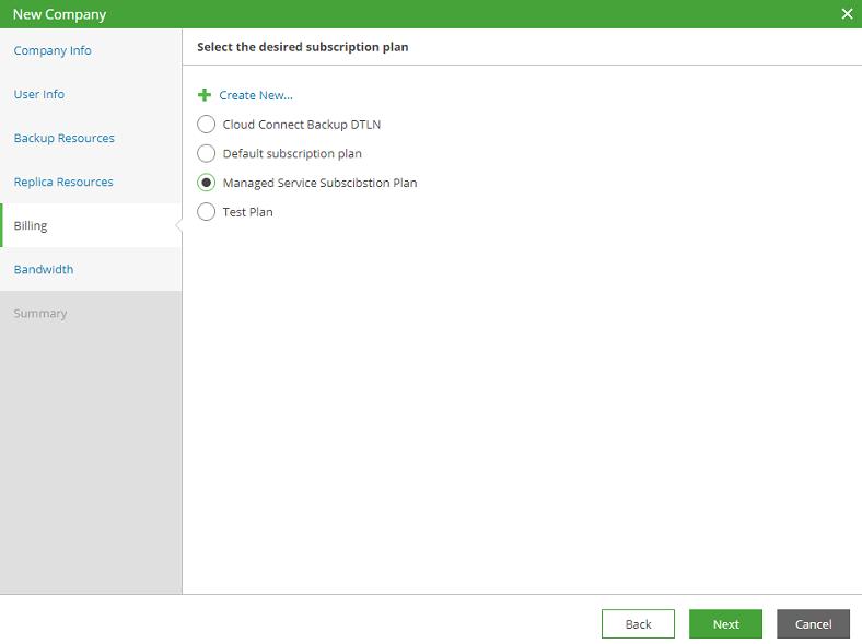 Работа с Veeam Availability Console: настройка управляемого резервного копирования Managed Backup Services - 8