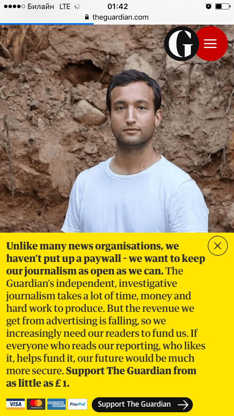 Деградация веба или как сделать веб человекочитаемым - 9