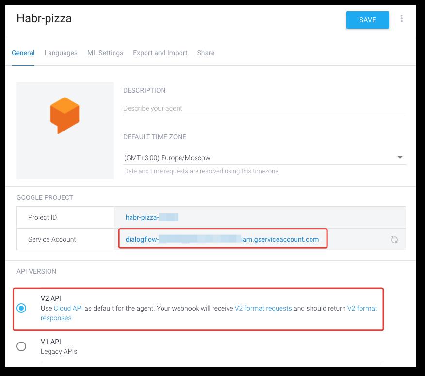 ИИ продает пиццу или как Voximplant дружит с Dialogflow - 8