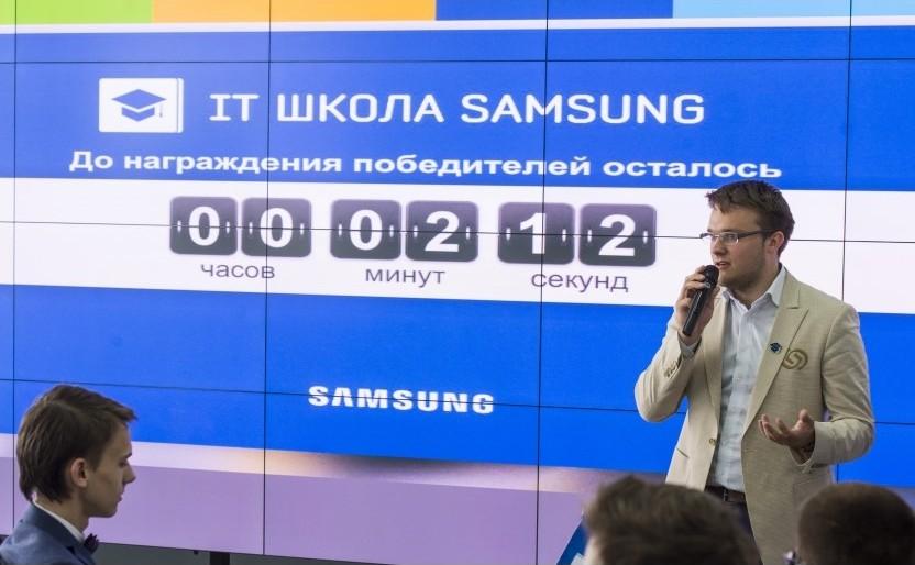 IT Школа Samsung: школьники разрабатывают мобильные приложения - 1