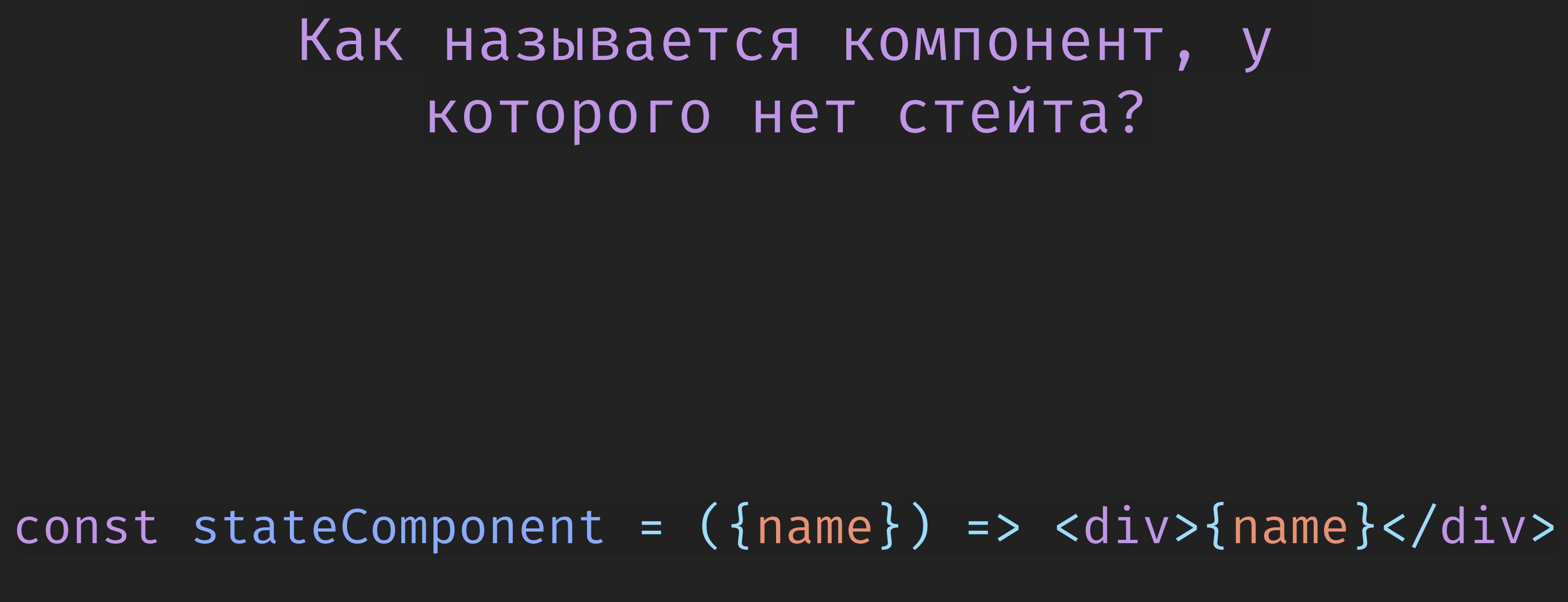 Компоненты высшего порядка с использованием Recompose - 1