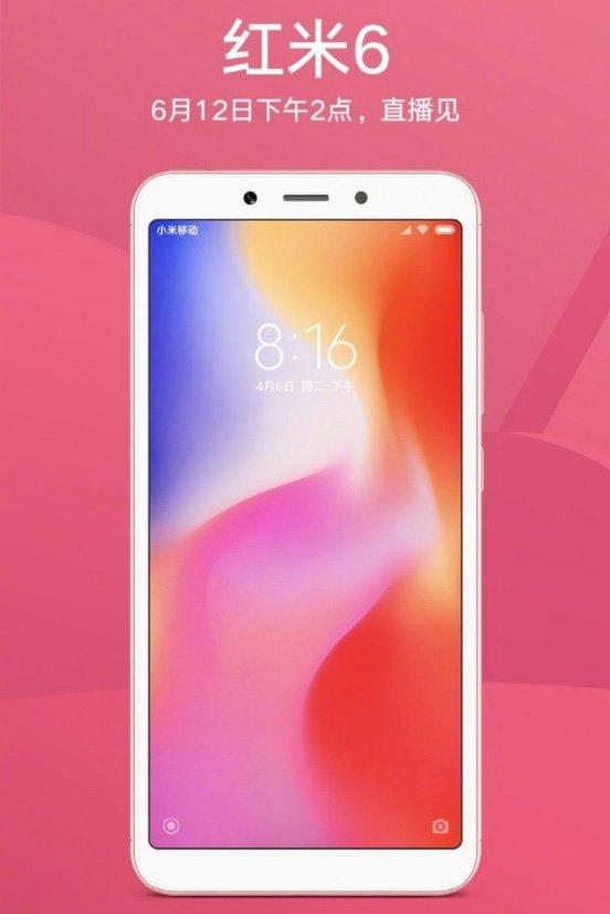Официальное изображение смартфона Xiaomi redmi 6