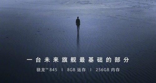 Oppo Find X получит Snapdragon 845, 8 ГБ ОЗУ и 256 ГБ флеш-памяти