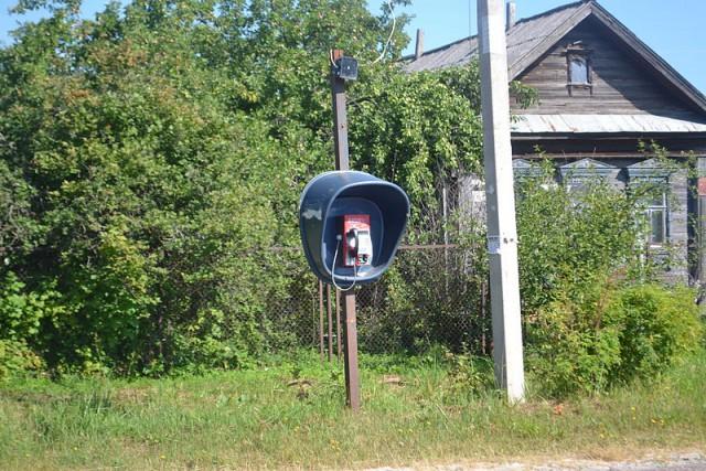 В российских селах с населением более 100 человек установят беспроводные точки доступа - 1