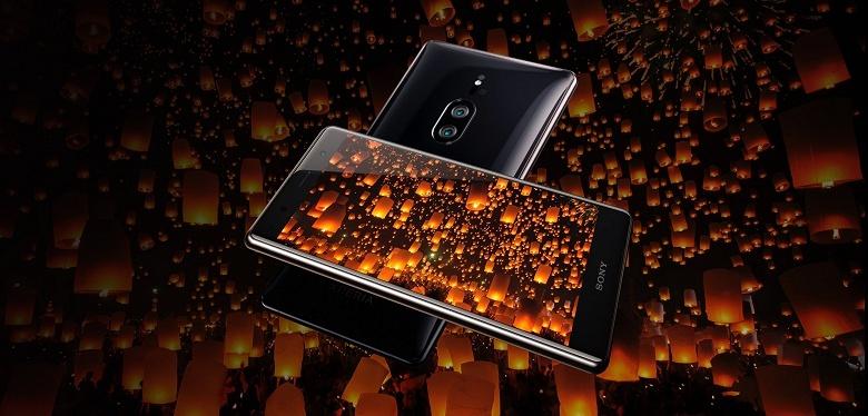 Предзаказы на флагманский смартфон Sony Xperia XZ2 Premium начнут принимать только в июле