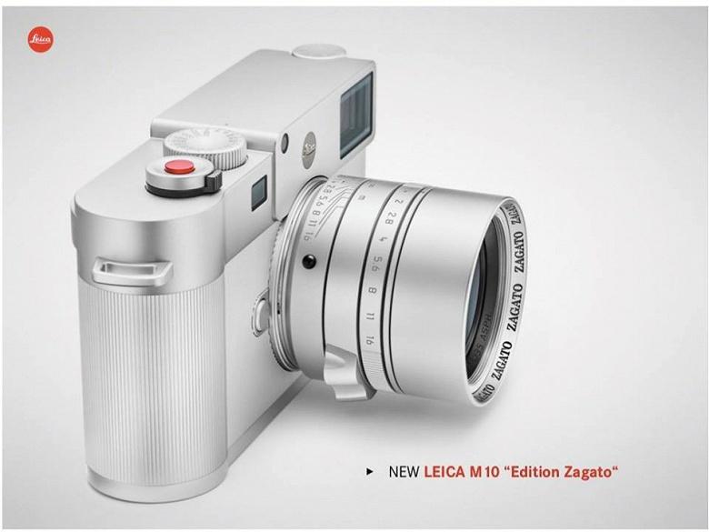Появилось первое изображение камеры Leica M10 Edition Zagato