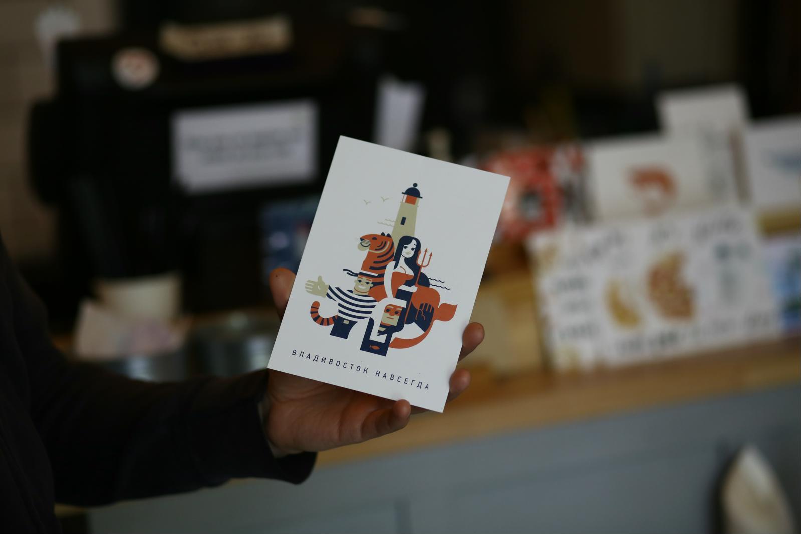 Истории малого бизнеса: Владивосток - 18