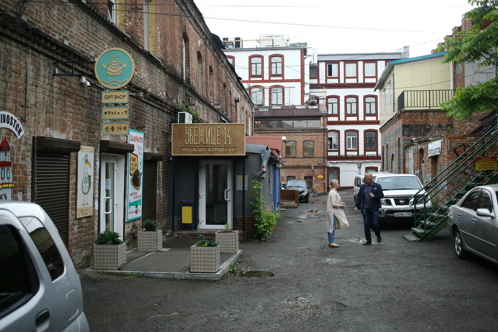 Истории малого бизнеса: Владивосток - 19