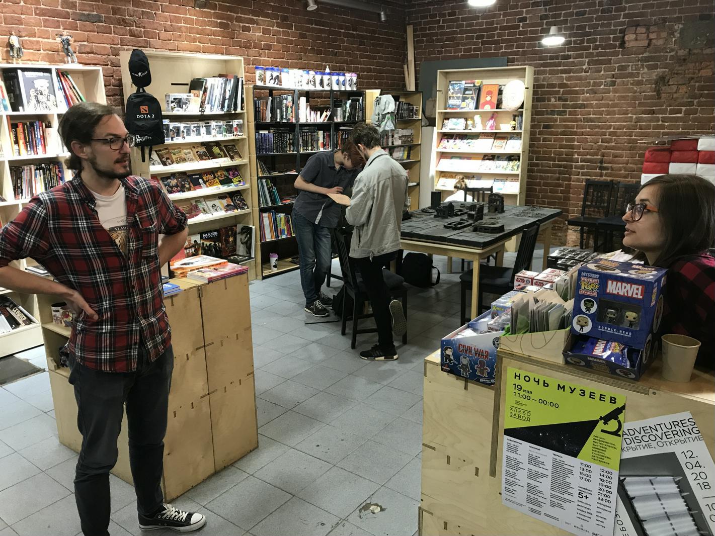 Истории малого бизнеса: Владивосток - 20