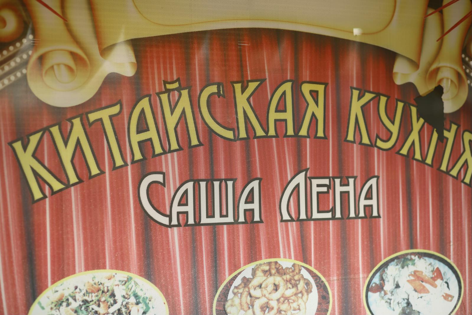 Истории малого бизнеса: Владивосток - 3