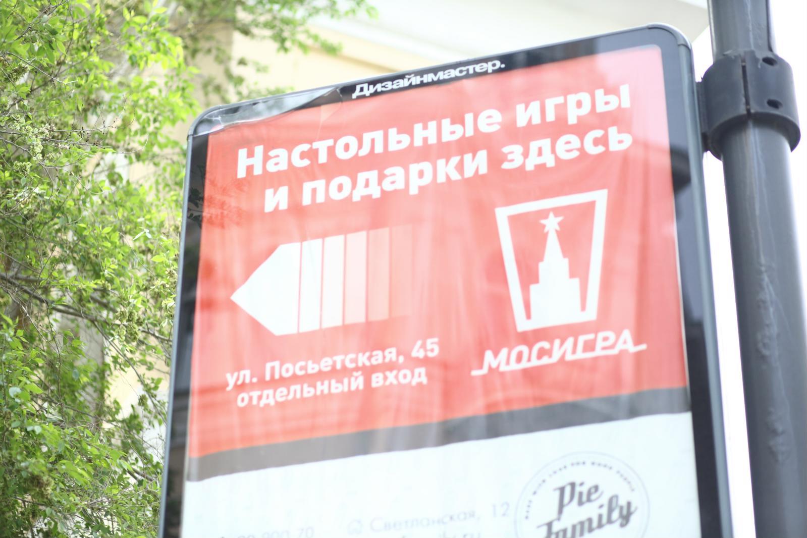 Истории малого бизнеса: Владивосток - 9
