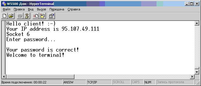 Разработка TELNET-сервера на базе W5500 и ATMEGA8 - 8